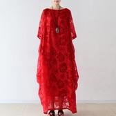 洋裝-長款寬版優雅玫瑰歐根紗雪紡女連身裙2色73sm6【巴黎精品】