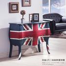 收納櫃【UHO】 英倫3尺二抽裝飾置物櫃 XJ20-A397-09/下單前請先詢問是否有貨