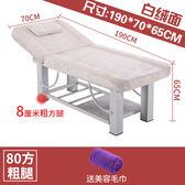 訂製 美容床 美容院專用按摩床 折疊推拿床
