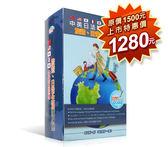 中、英、日、法、韓旅遊、日常生活隨身聽套書 旅遊口袋書 會話字典《SV7461》HappyLife