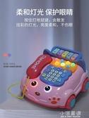 嬰兒童玩具仿真電話機座機6男寶寶音樂益智早教0-1歲12個月7女孩8『小淇嚴選』