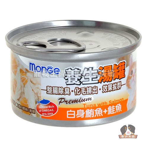 【寵物王國】monge養生湯罐-白身鮪魚+鮭魚貓罐80g