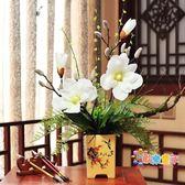 仿真花假花 玉蘭花插花套裝家和萬事興 家居室內客廳裝飾盆栽擺件 XW