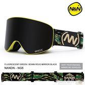 滑雪鏡 NANDN南恩 滑雪鏡成人雙層防霧男女大柱面滑雪眼鏡裝備單板卡 igo【美物居家館】