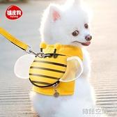 胸帶 狗狗牽引繩小蜜蜂背心式狗錬子遛狗遛貓繩小型犬泰迪博美狗狗用品 【韓語空間】