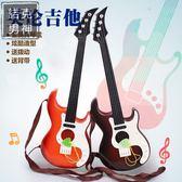 兒童吉他益智早教玩具初學多功能仿真可彈奏電子吉他兒童樂器玩具 聖誕節禮物大優惠