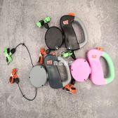 寵物雙頭牽引繩狗一拖二自動伸縮牽引器3米狗鍊 寵物用品狗牽引繩
