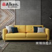 北歐沙發小戶型現代簡約單人雙人三人布藝沙發組合客廳整裝經濟型 XW