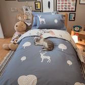 【預購】藍色麋鹿河域 S3單人床包雙人兩用被三件組 100%復古純棉 極日風 台灣製造 棉床本舖