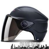 機車安全帽頭盔電動車頭盔男女安全帽防曬安全帽「潮咖地帶」