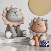 北歐風格個性獅子存錢儲蓄罐家居飾品動物罐子擺件【古怪舍】