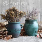 花盤 手工陶罐干花花器做舊仿古壇子復古創意裝飾擺件花盤 中秋節好康下殺