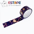 【ESTAPE】Squly 裝飾膠帶|貓頭櫻(18mm x 6M/手帳/裝飾)