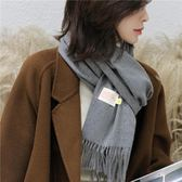 黑灰色學生女士防寒保暖圍脖加厚圍巾