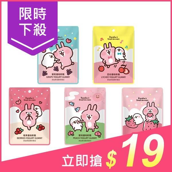 CHiC 優格軟糖(31.5g) 葡萄/荔枝/莓果/蜜桃/草莓 5款可選【小三美日】三貝多授權