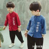 中大尺碼男童拜年服 兒童漢服寶寶過年唐裝男童民族套裝小孩中國風古裝冬LB9322【3C環球數位館】