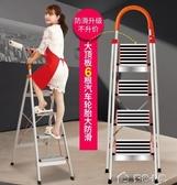 梯子百佳宜梯子家用折疊人字梯室內四五步梯加厚鋁合金伸縮梯工程樓梯YXS 快速出貨