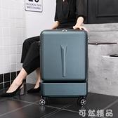 商務行李箱ins網紅男電腦登機箱前置開口拉桿箱女24寸密碼旅行箱 雙12全館免運