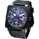 Bell & Ross GMT 機械腕錶...