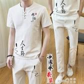 夏季棉麻套裝男亞麻短袖T恤潮流休閒半袖唐裝漢服中國風男裝衣服V (pinkq 時尚女裝)