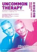 不尋常的治療:催眠大師米爾頓‧艾瑞克森的策略療法