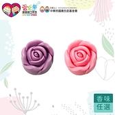 【愛皂事】花漾玫瑰手工皂 - 香味任選 ( 野薑花、鈴蘭 )