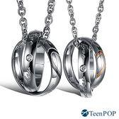 情侶項鍊 對鍊 ATeenPOP 白鋼項鍊 尋找另一半 愛心 單個價格 情人節禮物