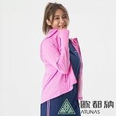 【南紡購物中心】【歐都納】女款玩美肌光防曬外套/透氣連帽外套(馬卡龍粉紫)