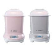 【贈20抽濕巾三入】康貝Combi - Pro高效消毒烘乾鍋/消毒鍋+奶瓶保存箱(灰/粉)