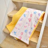義大利Fancy Belle《晚安寶貝》雙層紗防蹣抗菌吸濕排汗兒童兩用豆豆毯(105*135CM)
