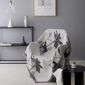 北歐雙面沙發蓋布沙發布沙發巾黑白ins風組合沙發套網紅沙發罩