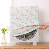 電風扇罩方形風扇套鴻運扇防灰塵罩子棉麻抽繩式風扇罩防塵罩全包  走心小賣場