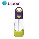 澳洲 b.box Tritan隨行水壺(葡萄紫)