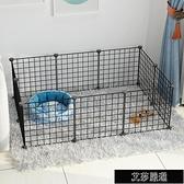 寵物圍欄 狗籠子小型犬室內家用隔離護欄兔貓別墅狗柵欄寵物圍欄狗窩寵物籠