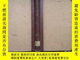 二手書博民逛書店罕見中國地質1961年1-12期合訂本(精裝)Y270112