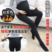 孕婦褲襪 刷毛孕婦絲襪冬季內刷毛刷毛加厚打底褲連褲襪子一體踩腳托腹可調節秋冬襪褲