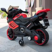 嬰兒童電動車摩托車三輪車可坐小孩1-3童車4-5歲寶寶玩具車可坐人 IGO