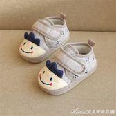 1到十女寶寶2男嬰兒鞋子0-12個月3兒童單鞋4秋6軟底7學步鞋8布9 艾美時尚衣櫥