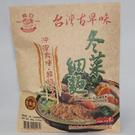 【龍口】冬菜細麵 (全素食)