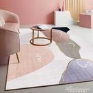 客廳地毯臥室少女ins風床邊網紅大面積全鋪房間北歐輕奢茶幾地墊 黛尼時尚精品