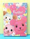 【震撼精品百貨】PostPet_MOMO熊~MOMO熊便條本/便條紙~愛心#52666