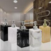 浴室洗手液瓶分裝瓶子按壓瓶皂液器 交換禮物
