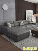 沙發 沙發小戶型客廳北歐 簡約現代三人貴妃新款乳膠科技布網紅款 【免運】