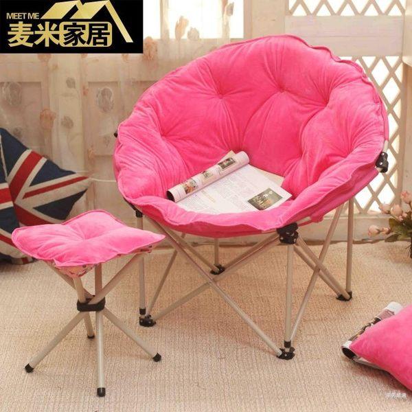 月亮椅 折疊月亮椅雷達椅太陽椅懶人椅沙發椅躺椅折疊椅午睡靠背椅xw(一件88折)
