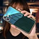 潮流時尚iPhone7/8保護殼 純色IPhone XR手機殼電鍍簡約 蘋果11Pro Max手機套 蘋果X/Xs Xs Max保護套