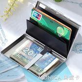 名片夾男金屬信用卡包卡套屏蔽NFC防盜刷防消磁RFID超薄卡盒 莫妮卡小屋