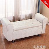 歐式沙發凳坐凳貴妃凳床尾凳服裝店換鞋凳儲物凳沙發收納鞋櫃整裝 小艾時尚.NMS
