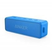 【美國代購】Anker SoundCore 2 12W便攜式無線藍牙音箱 低音 24小時 IPX5防水 適用海灘旅行派對 藍