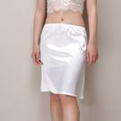基本必備款  緞面A版中長款襯裙(45cm) [黑 白] 兩色售 11770011