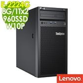 【現貨】Lenovo ST50 企業伺服器 (E-2224G/8GB/960SSD+1TBx2/W10P)